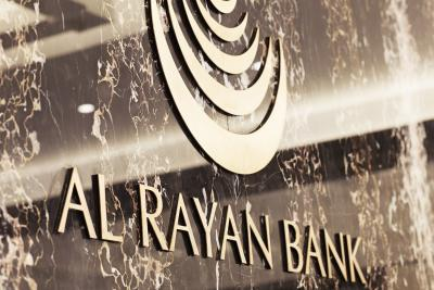 Al Rayan Bank branding on marble wall