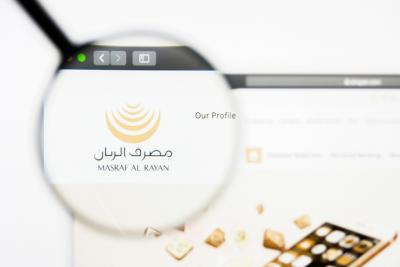Masraf Al Rayan website logo close up